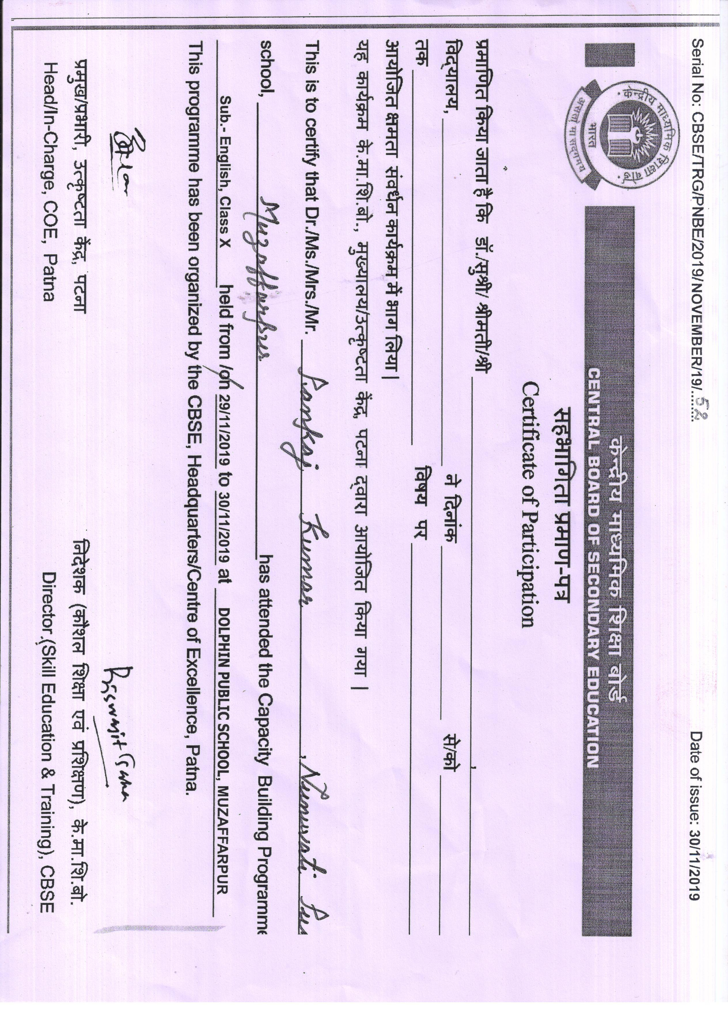 Teachers Certificate